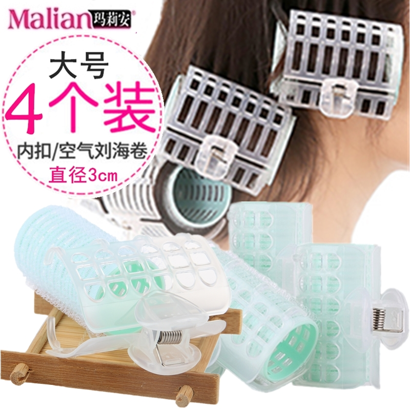 4 air hair curlers plastic roll bangs curls tool self-adhesive hair curlers pear flower curling stick
