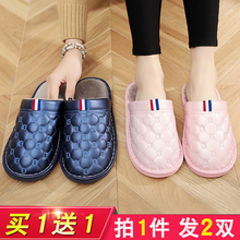 Buy a pair of cotton slippers, women's winter leather lovers, home indoor antiskid moon, warm cotton slippers.