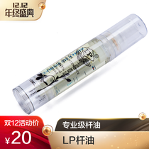 LP Heng Xuan Billiards rod Special rod oil anti-cracking smooth club using 30 yuan Table Club Oil