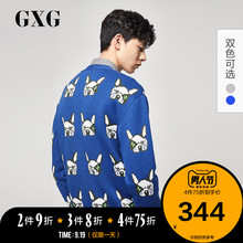 GXG Men's Wear New Blue Open-top Sweater Fa Dou Pattern Card V-neck Sweater Knitted Shirt Coat in Autumn 2019