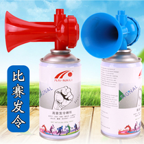 Athletics games referee with the issuance of the issuance of air flute equipment activities opening air flute valsartamine competition issuing Horn
