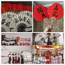 Handwritten custom-made bridesmaid group fan bridesmaid fan Chinese wedding ancient welcome photo prop fan