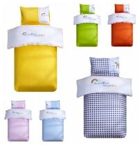 入园床品幼儿园被子三件套纯棉午睡含芯六件套定制LOGO纯色黄绿色