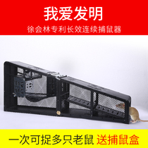 Grasping Mouse cage mousetrap home One nest end high efficiency strong continuous mouse catcher repellent rodenticide