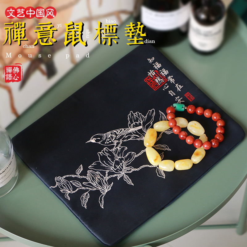 Buddhist Mouse Cushion Zen Life Mouse Cushion Chinese wind Mouse Cushion can be used as Fragrant Seal Cup Cushion Zen Cup Cushion