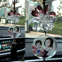Crystal Photo car hanging personality custom crystal photo pendant car rearview mirror photo pendant fee