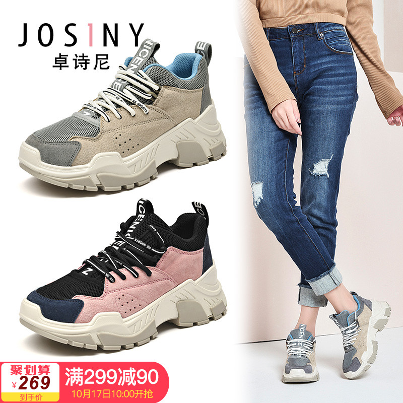 Zhuo Shi Ni 2018 winter new leather fashion round head sports shoes wild cross strap casual mesh shoes