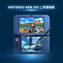 new3DS 3DSLL новый 3dsll 3DS recyclable