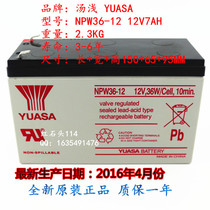 TangshanYUASA NPW36-12 UPS Power Supply Access Control Toy Car 12V 7AH Battery Battery Replacement