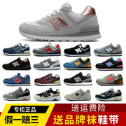 The new flagship store official running shoes men sports shoes 574 men's shoes jogging shoes 2017 new tide