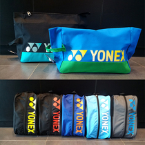 Shoe bag Yonex Eunice yy foot basketball net badminton Sports handheld shoe bag special storage bag