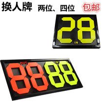 Soccer Replacement Card manual replacement number card double-sided display 2-bit 4-digit Flip digital card