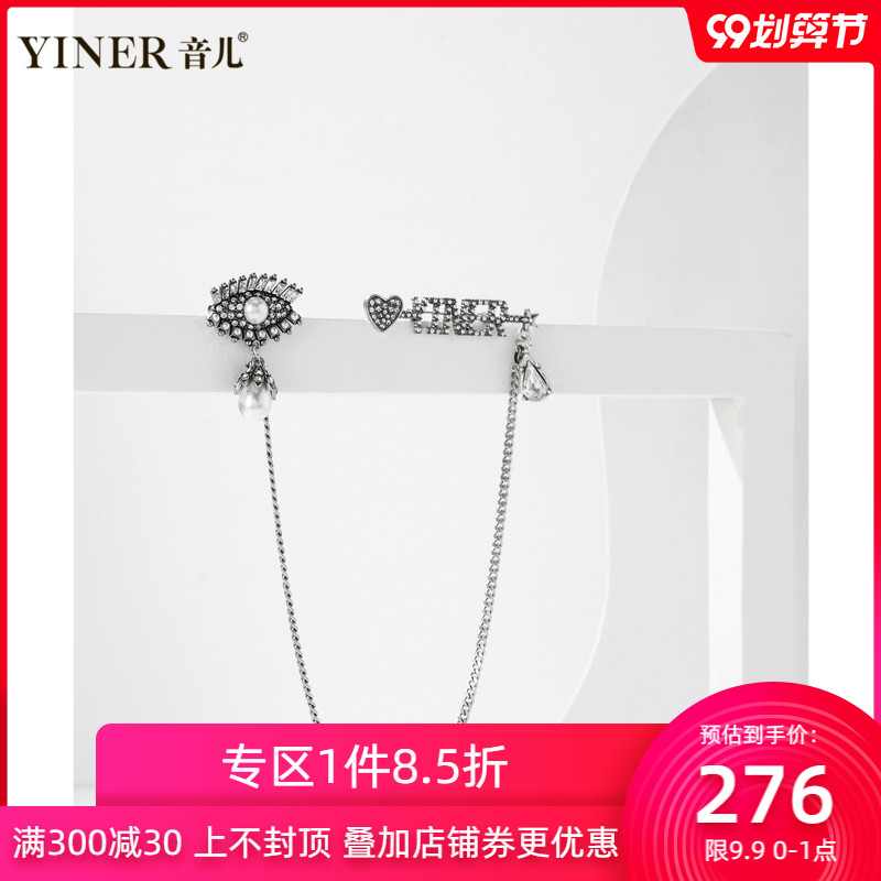 Shadow YINER sound accessories 2020 spring new fashion nail bead logo pattern brooch girl