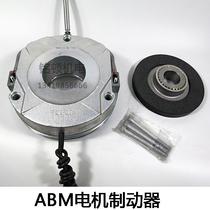 FDB20 Novo Nordisk ABM European hoist motor brake Electromagnetic loss of power brake FDB23ZFB100