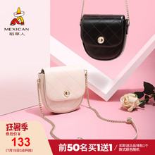 Scarecrow Real Leather Saddle Bag Women's Slant Bag 2019 New Fashion Soft Leather Bag Linger Chain Bag Women's Bag