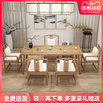 New Chinese Kung Fu Tea Table and chair combination tea table set simple modern commercial office tea Home tea table