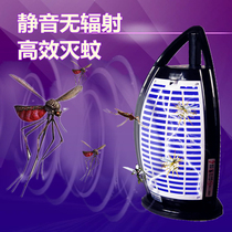 Mosquito lamp electric shock inhalation home bedroom mute no radiation infants pregnant women sweep light induced mosquitoes automatic