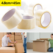 Home a large bandwidth rubber sealing packing tape Taobao express carton cellophane transparent glue