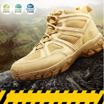 CQB outdoor skid-proof and Water-Splashing tactical boots