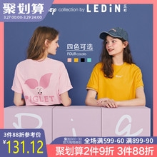 Leding Couple Printed Short-sleeved T-shirt Women Spring 2019 New Half-sleeve Trendy Top Loose Chic Bottom Shirt