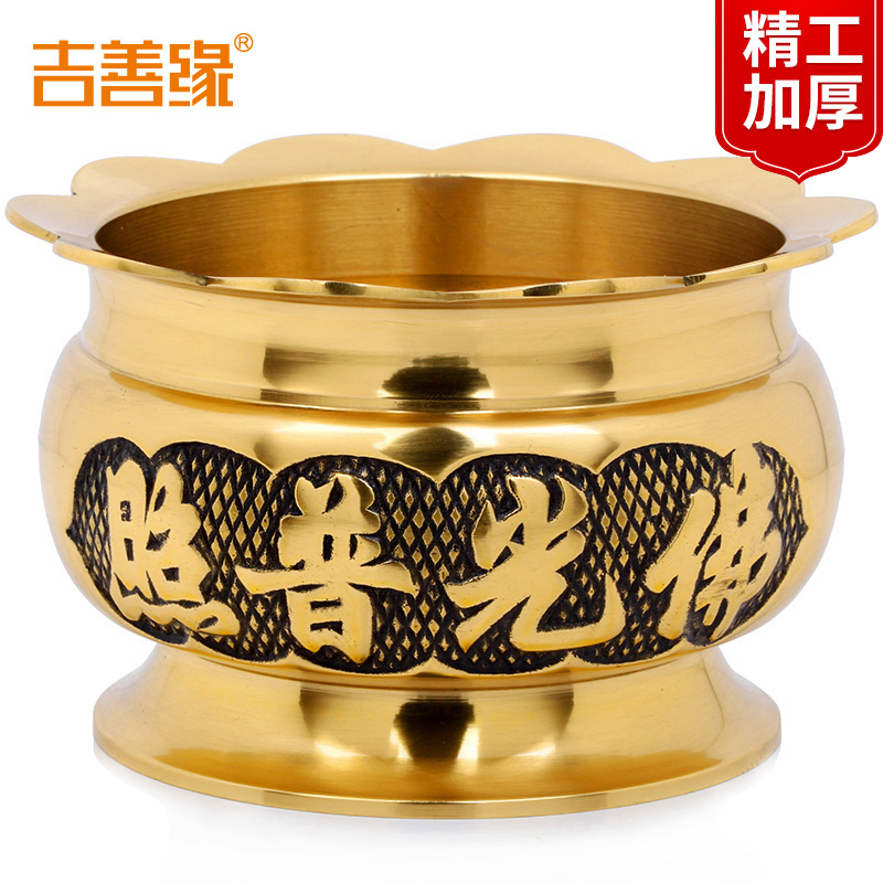 Jishanyuan copper incense stove Taiwan lotus pure copper incense stove incense insertion bedroom line incense stove Buddhist supplies 0601