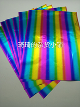 A4 bronzing paper Plastic Sealing machine Special (colorful) Wu Zhu Glue gilding bag will 50 bags