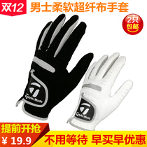 Golf gloves men imported microfiber cloth breathable wear-resistant golf gloves have both hands around