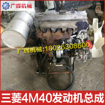 Cylinder head cylinder from the best shopping agent yoycart com