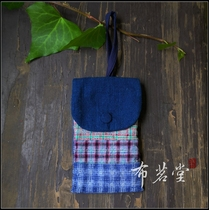 Buthon Tubu Collage Mobile phone pack wrist bag Plant Blue dyed handmade embroidery handmade cloth cotton hemp fabric wrist bag