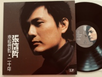 The new Zhang Xinzhe Vinyl LP Love is too hot and forgiving From the beginning to the present Hong Kong and Taiwan singer