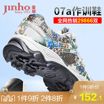 Golden Monkey Genuine Mens shoes camouflage shoes mens shoes sports running shoes Winter velvet running shoes new 07a training Shoes