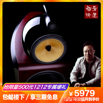 Cat Brother picks Third generation parrot snail M10 double 10 inch HiFi speaker fever landing speaker three-frequency stereo