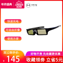 Xiao Ming projector 3d glasses movie special clip wearing intelligent active shutter type mobile phone red and blue echo artist home