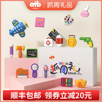 Grasp Weekly Goods, First Year Suit, Female Babies, Modern Boys, First Birthday Arrangement, Grab Lot Props, Princess Gifts