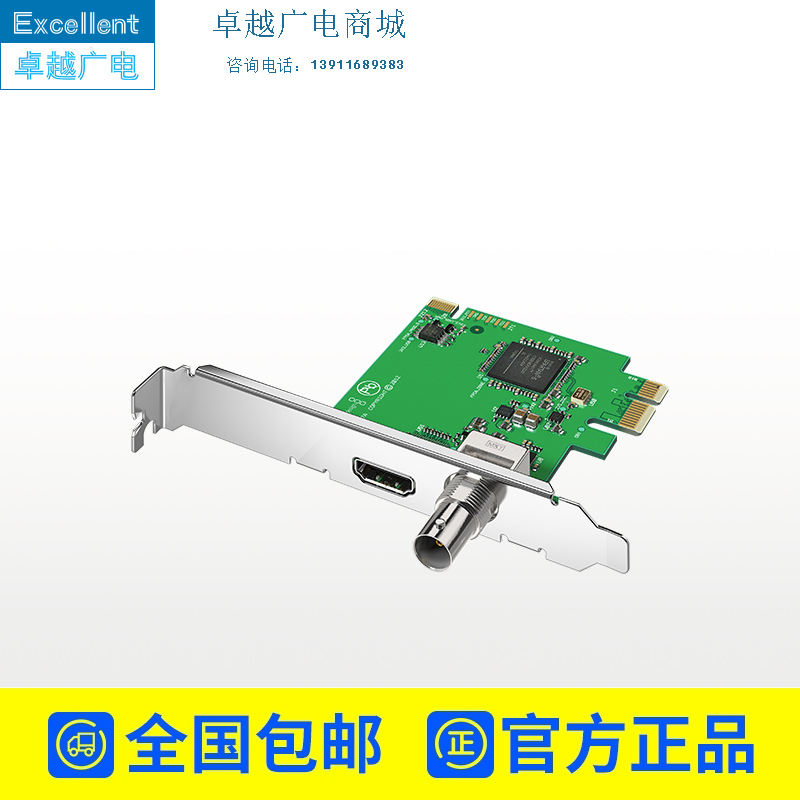 DeckLink Mini Recorder SDI/HDMI High Definition Collection Card