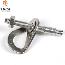 Expand Tupa expansion Nail rock nail to determine point climbing rock nail hanging piece protection site hole climbing equipment