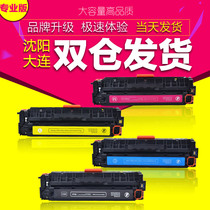 Suitable for Canon CRG331 MF8030 8040CN8050 8280Cw 8250 8230 8210Cn cartridges