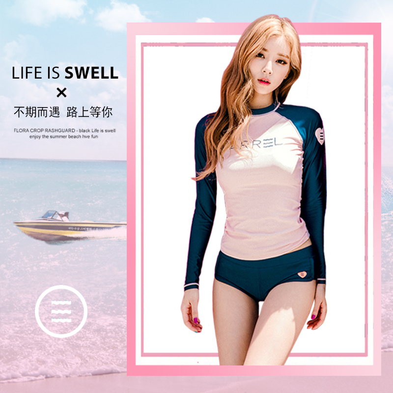 South Korean AquaPlay pink diving suit slim sunscreen jellyfish long-sleeved swimsuit surfing suit female