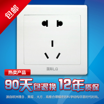 International LG Electrical Wall Switch Panel Household Hotel Switch Socket Panel Five-hole Socket Packaging