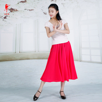 Red shoes in the long section of the skirt skirt gaobao representative skirt Xinjiang dance dress Uighur dance skirt dance skirt