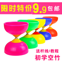 Childrens students adult two-headed beginner leather bowl fixed shaft empty bamboo monopoly pull bell shake empty bamboo