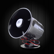Anti-theft device supporting passive horn dc12v alarm host Horn