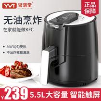 誉满堂空气炸锅家用新款全自动无油多功能小电炸锅大容量薯条机