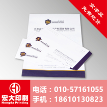 Beijing Printing Plant Envelope Processing Chinese Western envelopes are ordered to be 1000 psoriasis No. 9