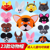 Kindergarten performance Dress up props children Rabbit Mouse Cartoon animal headdress cute little animal hat wig