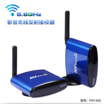 PAT-6305.8G Frequency Wireless Audio-Video Transmitter Wireless Video Microwave AV Transceiver