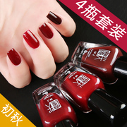The new sharp nail polish suit peelable tearing Manicure bare red bean non-toxic tasteless Korean red wine
