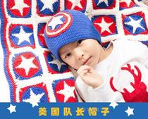 Pure Hand woven Captain America hat wool woven hat Customizable size parent-child hat