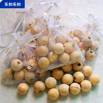 Le buckle le buckle camphor wood ball 5 bags (10 bags) Natural camphor wood block anti-insect moth instead of camphor balls