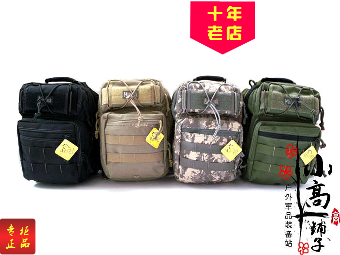 Magforce Magforce Magforce Taiwan 12X9 Burger chest bag outdoor riding bag 0422